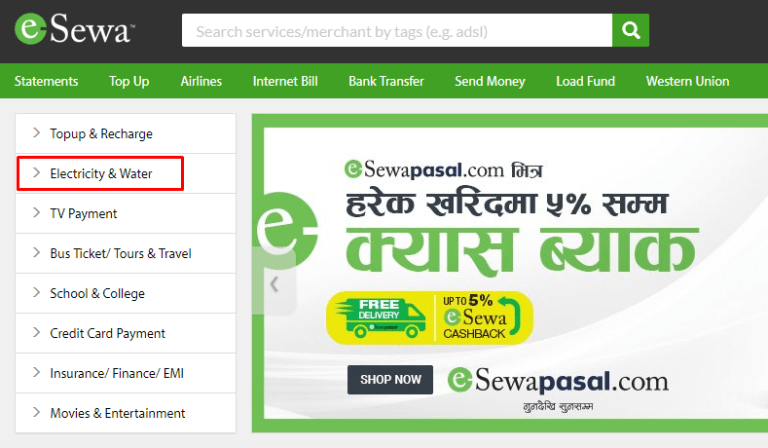Pay Electricity Bill Online In Nepal 1