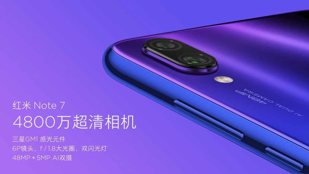 Xiaomi Redmi Note 7 price in Nepal: Specification, Features 2