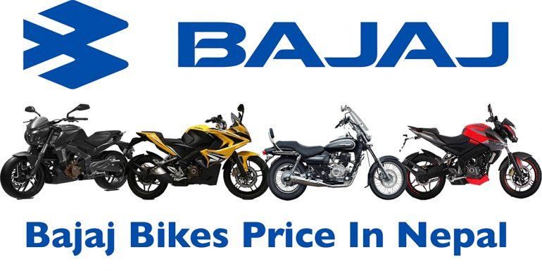 List of Bajaj Bikes In Nepal | Price, Info, Specs & Images