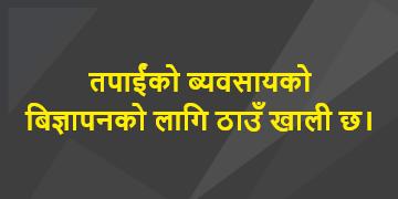 Techinfo Nepal 12