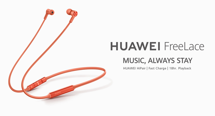 Huawei FreeLace in Nepal | Price | Specification | Review 4