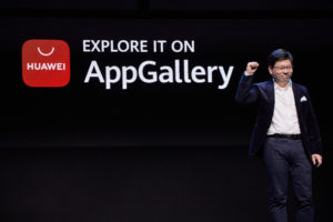 Huawei Reveals HUAWEI AppGallery's Vision to Build A Secure And Reliable Mobile Apps Ecosystem 2
