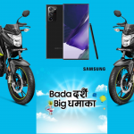 Samsung Dashain Offer Bada Dashain, Big Dhamaka