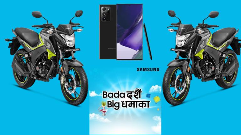 Samsung Dashain Offer Bada Dashain, Big Dhamaka
