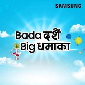 Samsung announces 'Bada Dashain, Big Dhamaka' first Weekly Lucky Draw Winners
