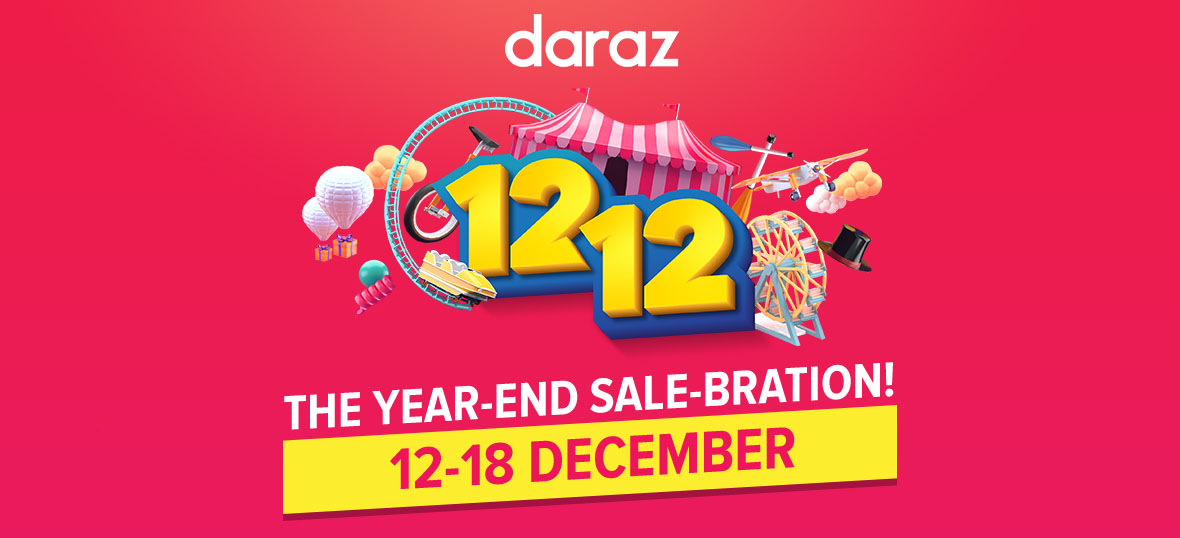 Daraz 12.12 Sale 2020; Exclusive Offers & Chance to Win Samsung S20 PE