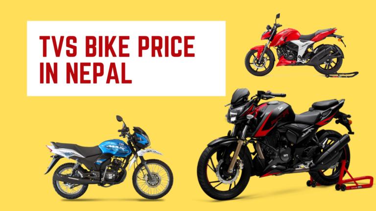 TVS Bike Price in Nepal